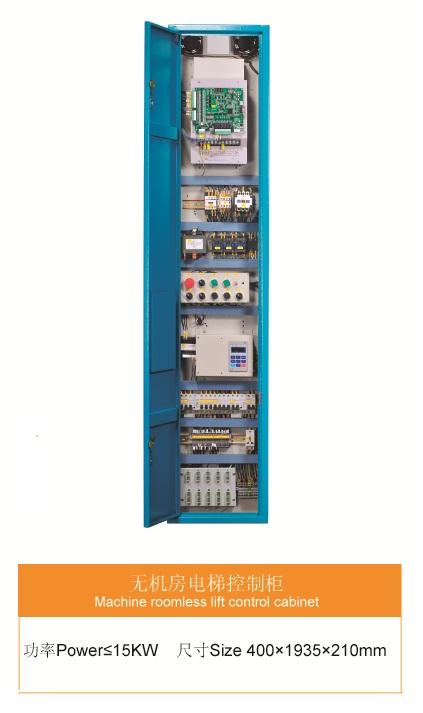 com为您找到相关三菱电梯无机房ef故障的资源约条