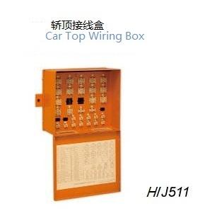 > 轿顶接线盒